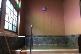 旬菜湯宿大忠様 浴室改修工事